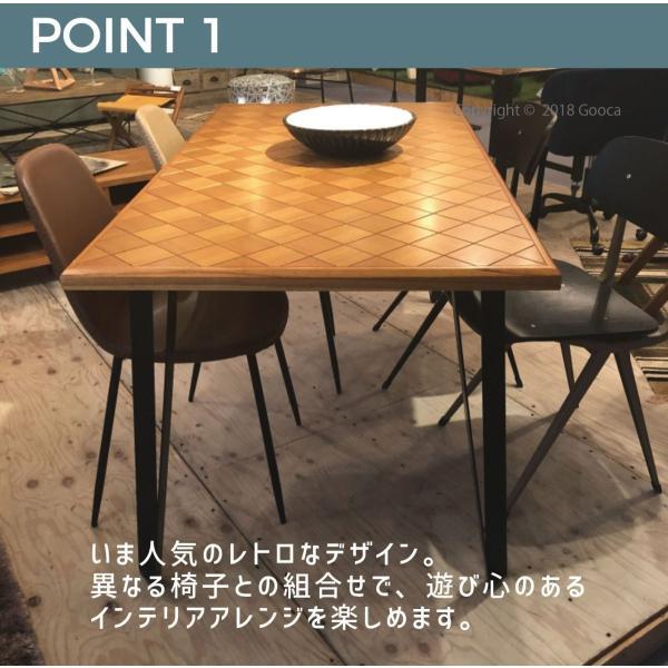 ダイニングテーブル 5点セット 4人掛け ダイニングセット ダイニングテーブルセット テーブル チェア おしゃれ チェッカーボード 幅150cm goocafurniture 02