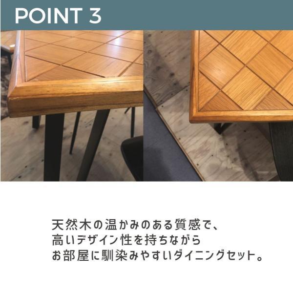 ダイニングテーブル 5点セット 4人掛け ダイニングセット ダイニングテーブルセット テーブル チェア おしゃれ チェッカーボード 幅150cm goocafurniture 04