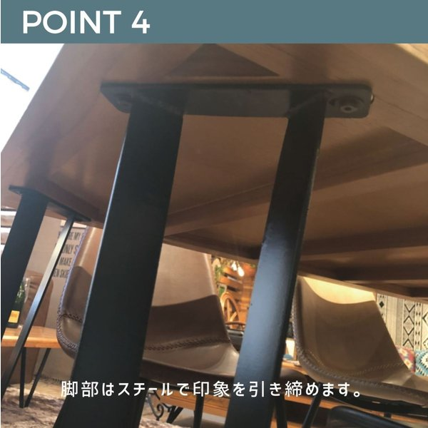 ダイニングテーブル 5点セット 4人掛け ダイニングセット ダイニングテーブルセット テーブル チェア おしゃれ チェッカーボード 幅150cm goocafurniture 05