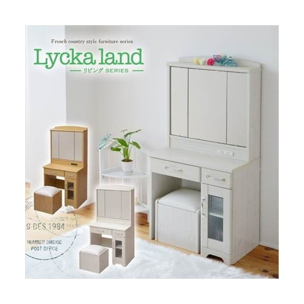 Lycka land 三面鏡 ドレッサー&スツール コンセント付 ドレッサー 鏡台 収納付き 化粧台 鏡 ミラー 三面ドレッサー 木製 メイク台 スツール付 北欧