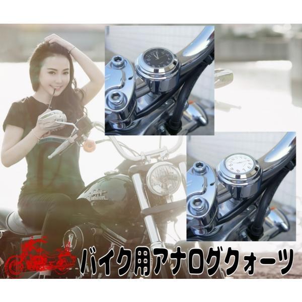 バイク用愛車に付けるアナログ時計簡単取り付けデザイン型時計バイク 消化