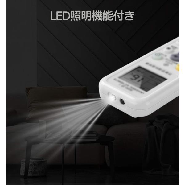 エアコン リモコン 汎用 各社共通1000種対応 LEDライト機能付き 自動検索機能搭載 K-1028E|good-express|03