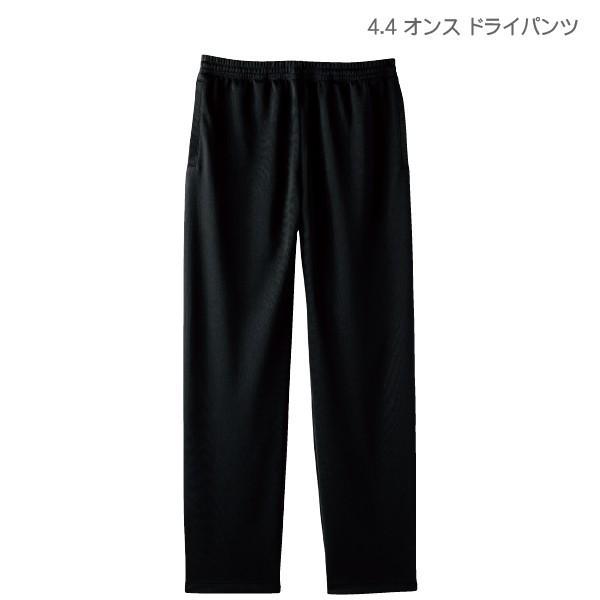 glimmer 4.4オンス ドライパンツ SS〜LL good-gazo