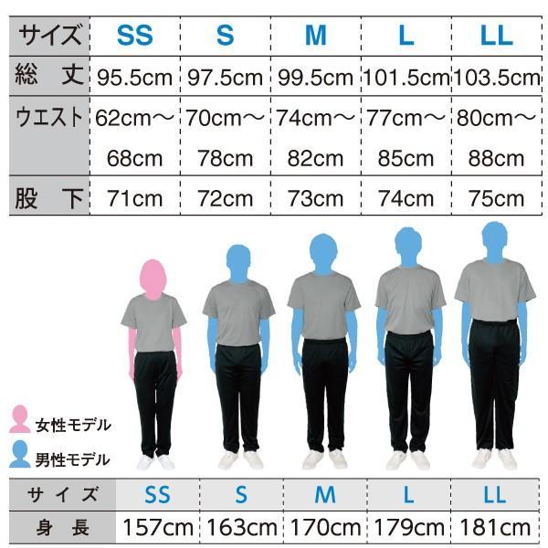 glimmer 4.4オンス ドライパンツ SS〜LL good-gazo 03