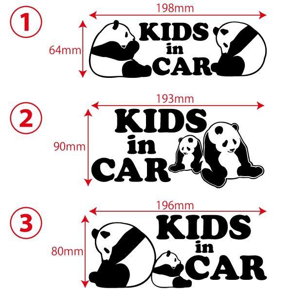 【KIDS in CAR】【車用ステッカー】パンダ 3パターン全15色 キッズインカー ベビーインカー good-gazo 04