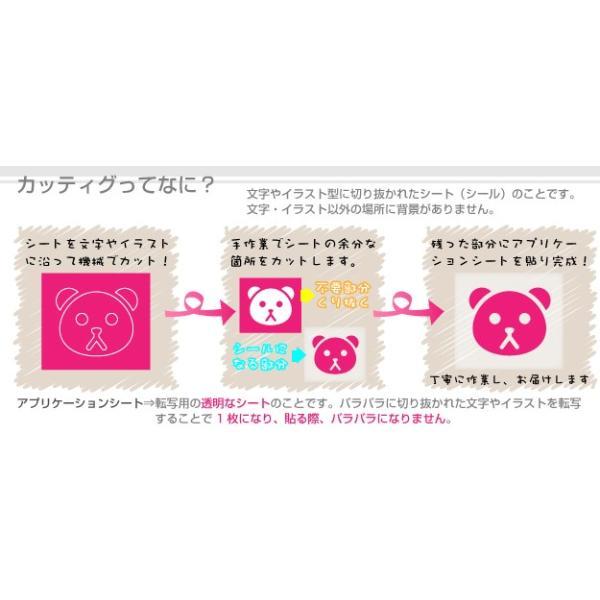 【KIDS in CAR】【車用ステッカー】パンダ 3パターン全15色 キッズインカー ベビーインカー good-gazo 05