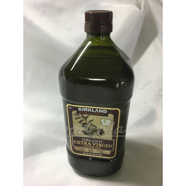 オーガニック エクストラ バージン オリーブオイル 2L 1825kgExtraVirginOliveOil