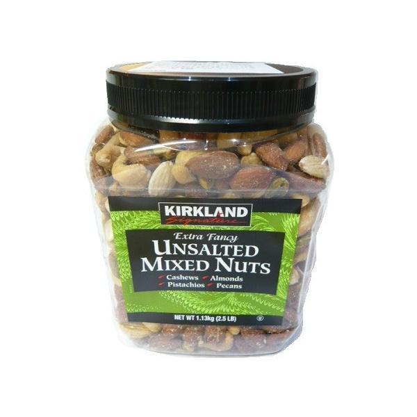 (黒)ミックスナッツ アンソルテッド無塩 1.134kg カークランドシグネチャー KS Unsalted Mixed  Nuts