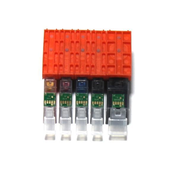 インクカートリッジ キャノン 5色セット BCI-381XL+380XL/5MP プリンター インク 互換 BCI-381 BCI-380 TS6230 TS6130 TR9530 TR8530 TR7530 TR703|good-mart|02