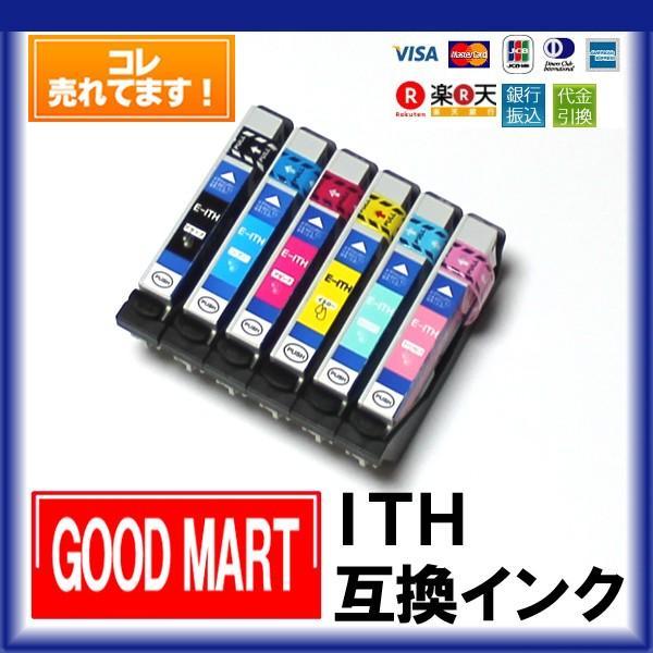 ITH単品バラ売りエプソンインク互換プリンターインクITHインクカートリッジEP-711AEP-709AEP-710AEP-81