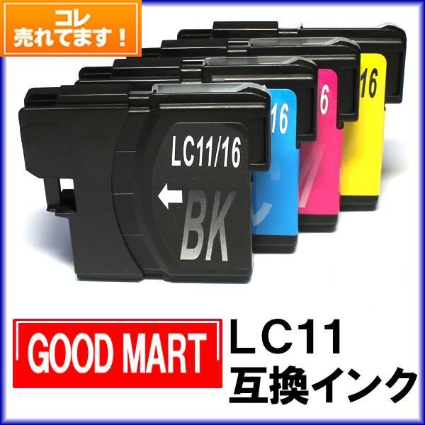 【単品】 LC11 ブラザーインクカートリッジ互換 brotherインク LC11 LC11-4PK 送料無料あり|good-mart