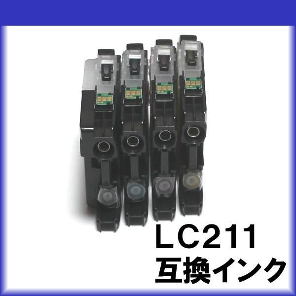 【単品】LC211 ブラザーインク互換 LC211BK LC211C LC211M LC211Y 送料無料あり good-mart 02