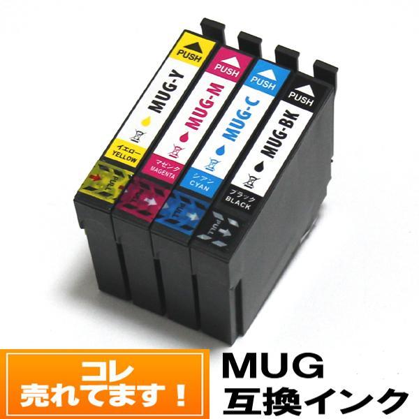 エプソンインクMUG-4CL4色セット互換エプソンインクカートリッジEW-052AEW-452AEPSONプリンターインク