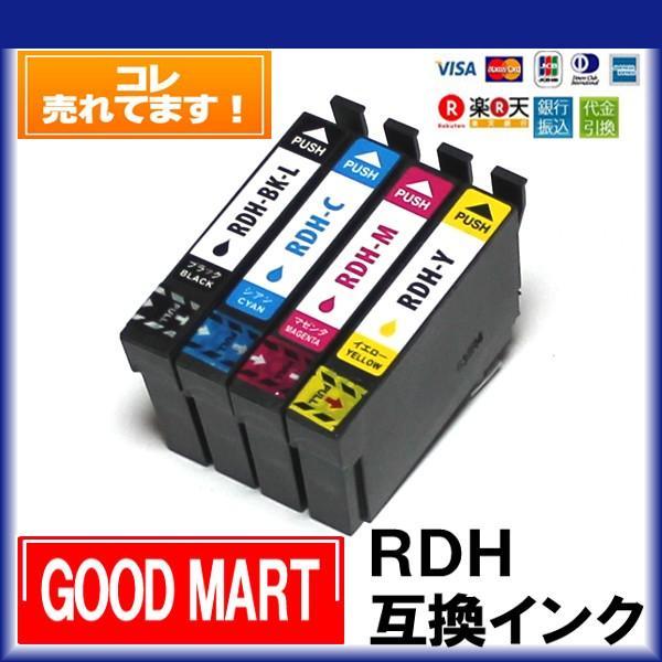 RDH-4CL4色セットエプソンインク互換プリンターインクカートリッジPX-048APX-049Aプリンターインク