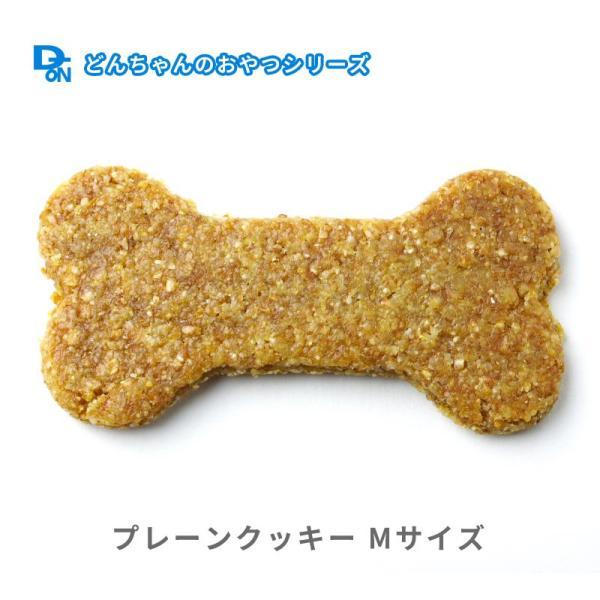犬用プレーンクッキー Mサイズ   8〜9枚入り(50g前後)【どんちゃんのおやつシリーズ】|good-on|02