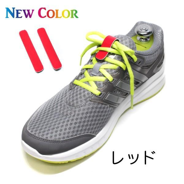 SAMTIAS サムティアス NEW 靴ひも ほどけん エナメル仕様 靴紐 ほどけない ストッパー フットサル ウォーキング ランニング|good-s-plus|05