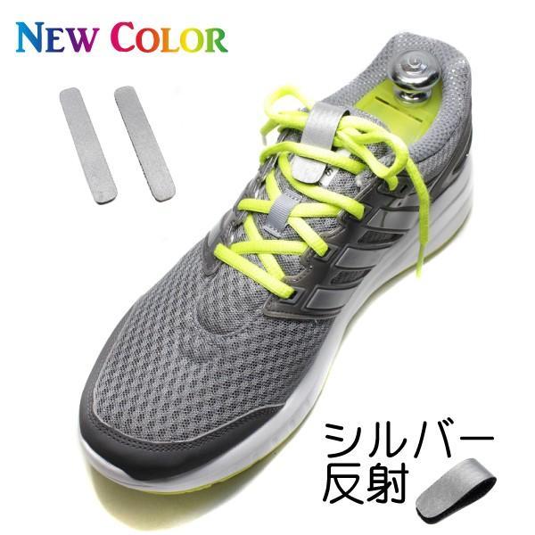 SAMTIAS サムティアス NEW 靴ひも ほどけん エナメル仕様 靴紐 ほどけない ストッパー フットサル ウォーキング ランニング|good-s-plus|06