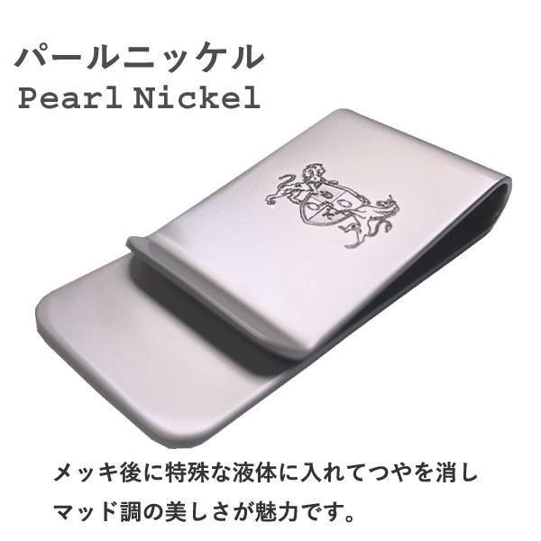 マネークリップ 日本製 真鍮 5カラー 職人が丁寧に創りました 紳士 お札 金属製マネークリップ made in japan DONOK|good-s-plus|09