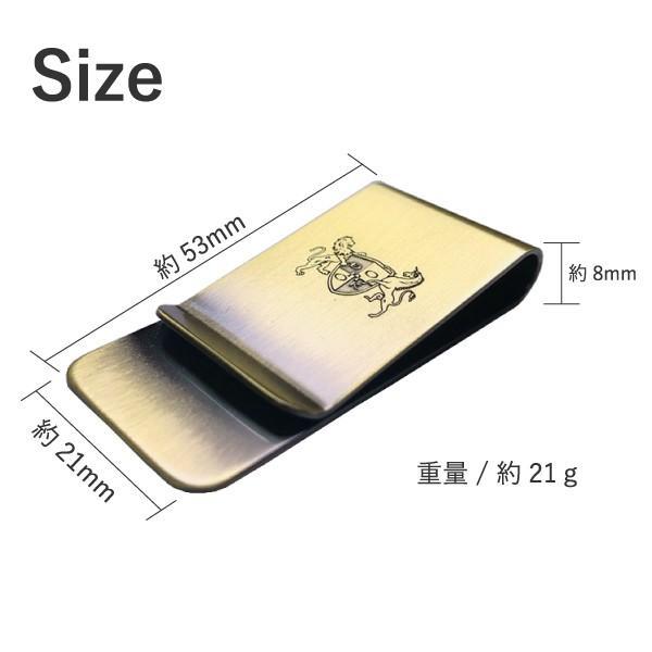 マネークリップ 日本製 真鍮 5カラー 職人が丁寧に創りました 紳士 お札 金属製マネークリップ made in japan DONOK|good-s-plus|04