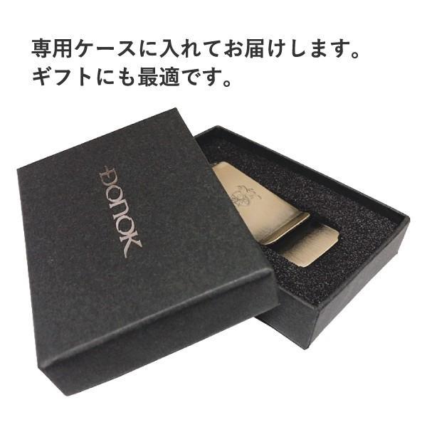 マネークリップ 日本製 真鍮 5カラー 職人が丁寧に創りました 紳士 お札 金属製マネークリップ made in japan DONOK|good-s-plus|05