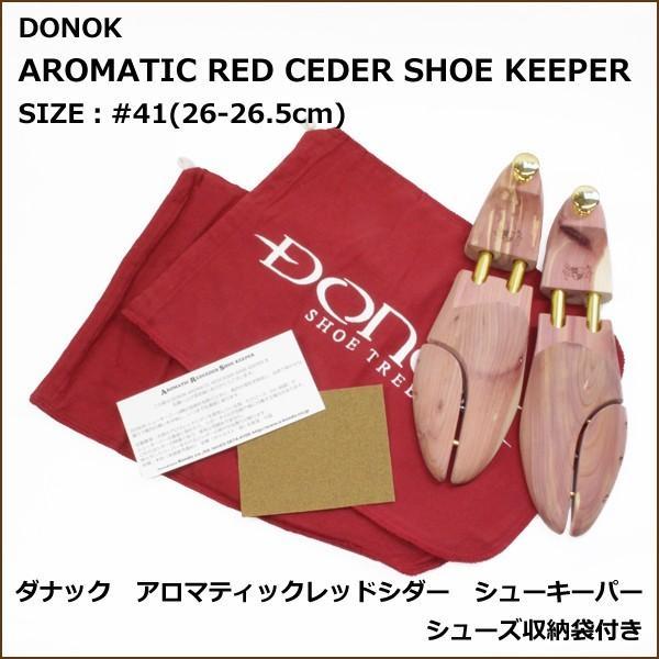 シューキーパー レッドシダー 収納袋付き DONOK アロマティック レッドシダー シューキーパー 紳士用 #41(26-26.5cm) AROMATIC REDCEDER SHOE KEEPER プレゼント|good-s-plus