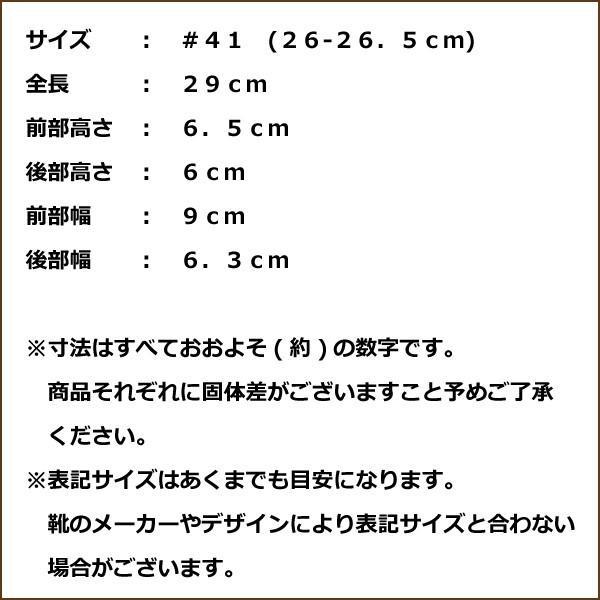 シューキーパー レッドシダー 収納袋付き DONOK アロマティック レッドシダー シューキーパー 紳士用 #41(26-26.5cm) AROMATIC REDCEDER SHOE KEEPER プレゼント|good-s-plus|06