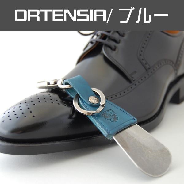 靴べら 携帯 おしゃれ DONOK メタル レザー シューホーン ステリーナ 日本製 シューホン キーホルダー ダナック 紳士 メンズ プレゼントにもおすすめ good-s-plus 11