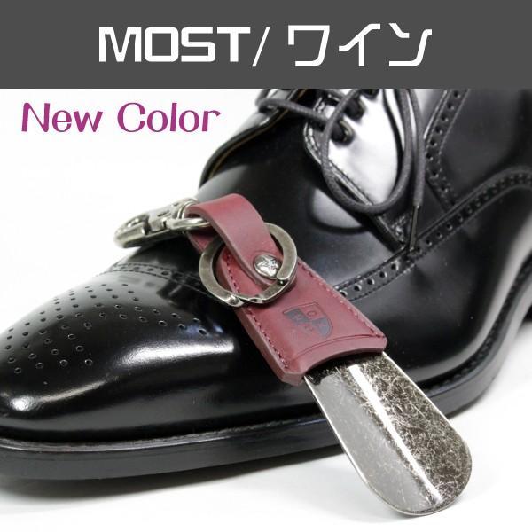 靴べら 携帯 おしゃれ DONOK メタル レザー シューホーン ステリーナ 日本製 シューホン キーホルダー ダナック 紳士 メンズ プレゼントにもおすすめ good-s-plus 13