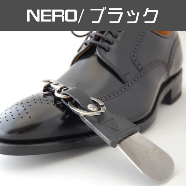 靴べら 携帯 おしゃれ DONOK メタル レザー シューホーン ステリーナ 日本製 シューホン キーホルダー ダナック 紳士 メンズ プレゼントにもおすすめ good-s-plus 06