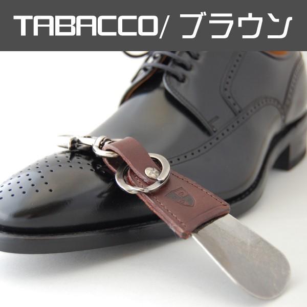 靴べら 携帯 おしゃれ DONOK メタル レザー シューホーン ステリーナ 日本製 シューホン キーホルダー ダナック 紳士 メンズ プレゼントにもおすすめ good-s-plus 08