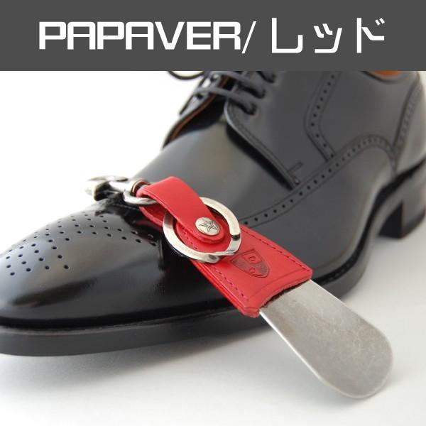 靴べら 携帯 おしゃれ DONOK メタル レザー シューホーン ステリーナ 日本製 シューホン キーホルダー ダナック 紳士 メンズ プレゼントにもおすすめ good-s-plus 09