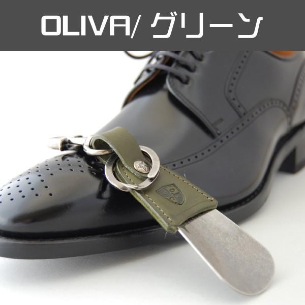 靴べら 携帯 おしゃれ DONOK メタル レザー シューホーン ステリーナ 日本製 シューホン キーホルダー ダナック 紳士 メンズ プレゼントにもおすすめ good-s-plus 10