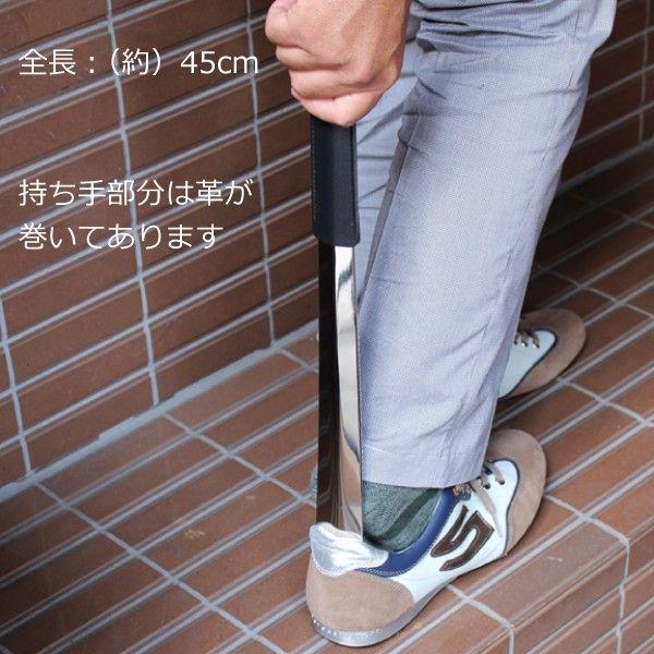 靴べら おしゃれ ロング イタリーヘラ 45cm 高級感のある革巻きタイプ シューホン シューホーン