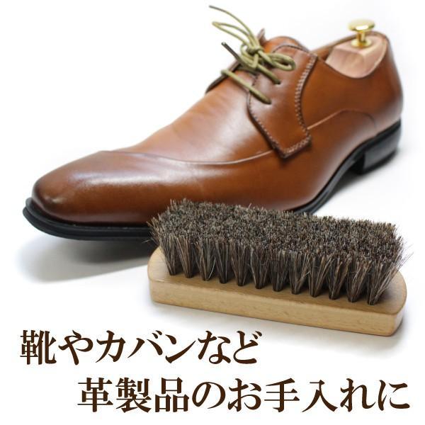 馬毛 ブラシ 靴みがき ハンディホースヘアブラシ 靴ブラシ 汚れ落とし 持ちやすい 皮革 ブラッシング|good-s-plus|02