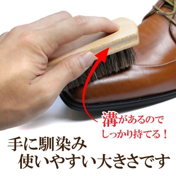 馬毛 ブラシ 靴みがき ハンディホースヘアブラシ 靴ブラシ 汚れ落とし 持ちやすい 皮革 ブラッシング|good-s-plus|03