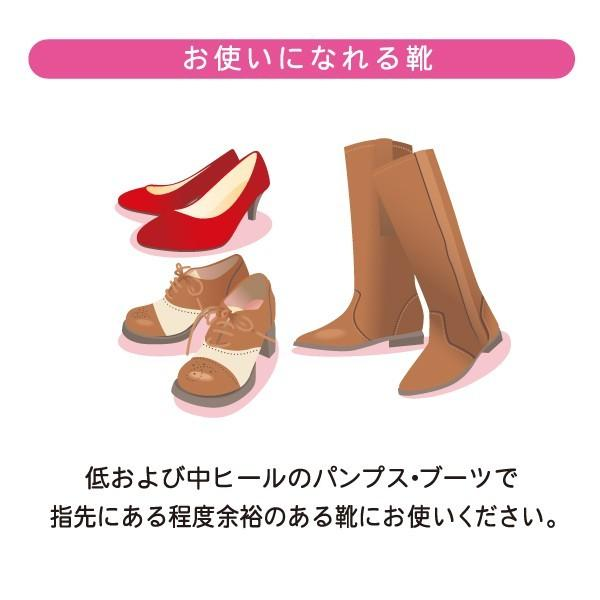 インソール 中敷き レディース for FITTING ARCH 婦人 パンプス ブーツ アーチ 散歩 ウォーキング|good-s-plus|04