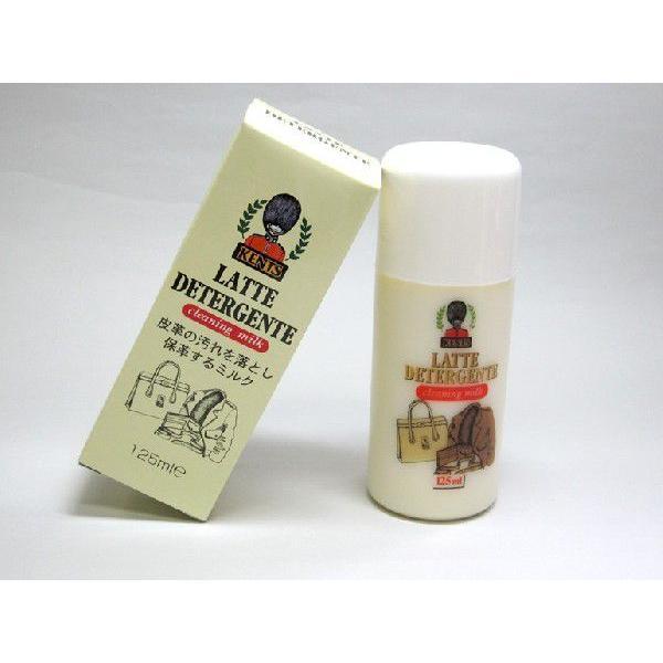 KENTS クリーニングミルク 125ml 皮革 汚れ落とし 革靴 カバン 財布|good-s-plus|02