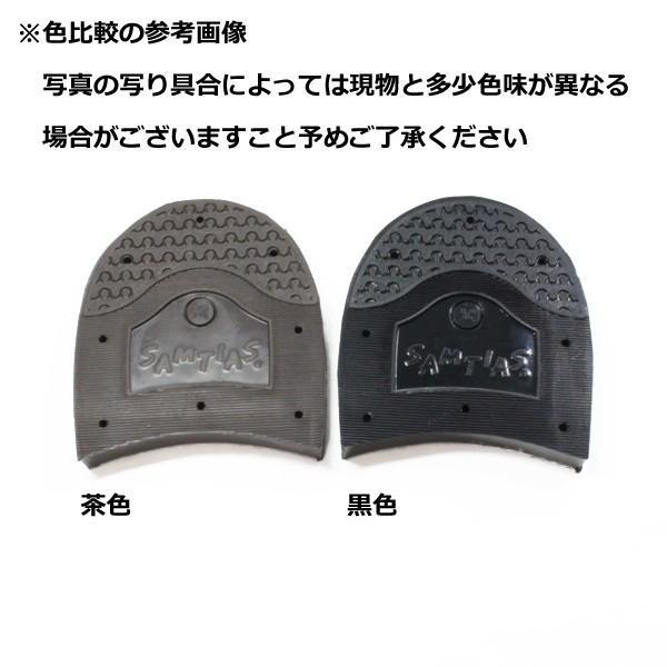 SAMTIAS サムティアス ヒールセット ブラウン No.5-No.9 靴底 補修 修理 革靴 メンズ 紳士用|good-s-plus|03