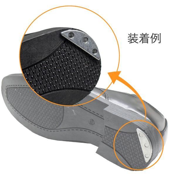 新 三ツ穴 プロテクター 小サイズ カカト 補修 かかと 補強 革靴 ビジネスシューズ 紳士 婦人 メンズ レディース