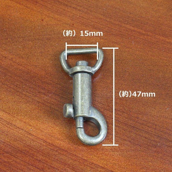 小鉄砲 ナスカン 15mm 18mm 21mm 24mm アンティック 日本製 キーホルダー アクセサリー かばん バッグ 用途いろいろ|good-s-plus|02