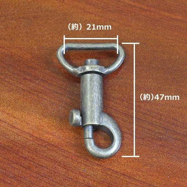 小鉄砲 ナスカン 15mm 18mm 21mm 24mm アンティック 日本製 キーホルダー アクセサリー かばん バッグ 用途いろいろ|good-s-plus|04