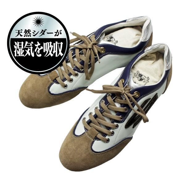 DONOK シダーフレッシュバッグ アロマティックシダー 脱いだ靴に入れるだけ 靴の消臭 除湿 防カビ 靴のお手入れ 簡単消臭 レッドシダー|good-s-plus|03