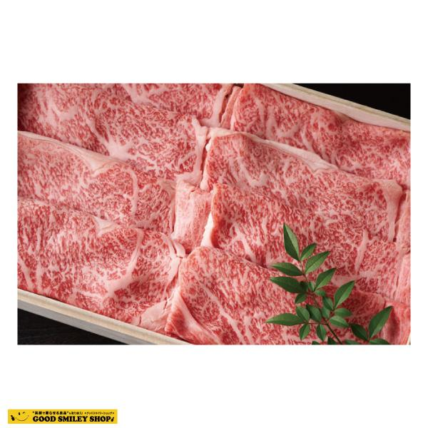牛肉 国産牛 A5ランク 山形牛 ロース スライス ステーキ用 400g グルメ 高級肉