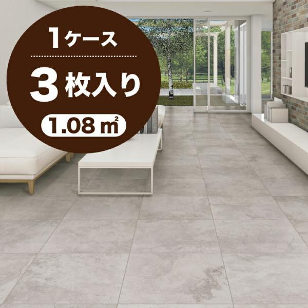 タイル 600角 内装壁床・外装壁用 天然石調 アルデシアスレート マット  送料無料|good-tile|03