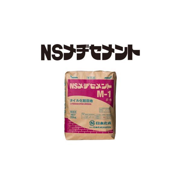 タイル用化粧目地材 NS メヂセメント(M-1白)|good-tile