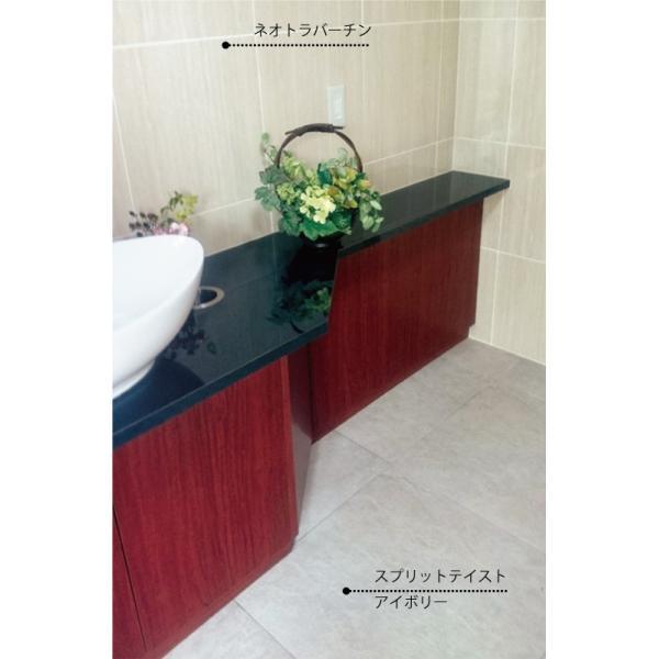 タイル 400角 内装壁床・外装壁用 ネオトラバーチン (TT80109L) good-tile 04