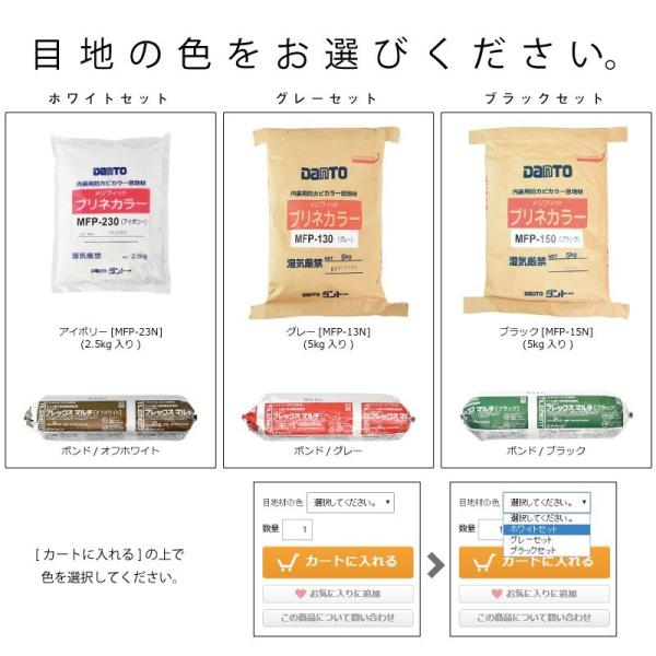 モザイクタイル貼り DIY経験者用キット|good-tile|02