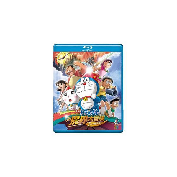 映画ドラえもん のび太の新魔界大冒険 7人の魔法使い  Blu-ray