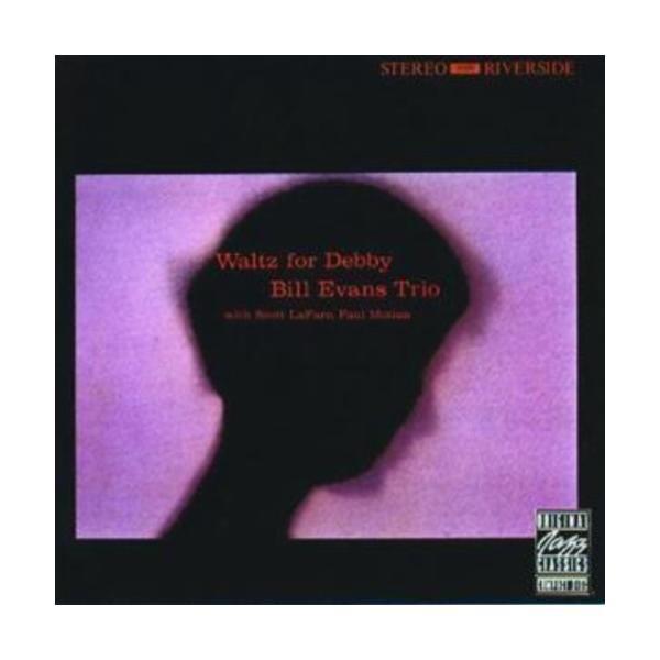 BillEvansTrio/WaltzForDebby(UK盤) 輸入盤LPレコード (ビル・エヴァンス)