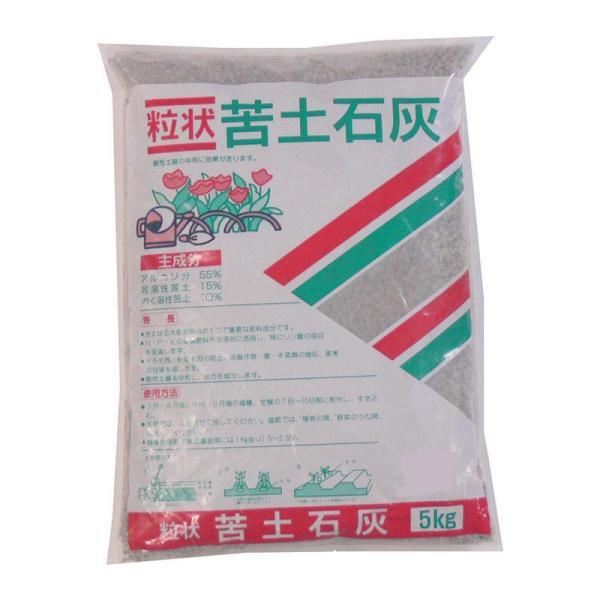 代引不可 あかぎ園芸 粒状 苦土石灰 5kg 4袋